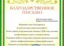 "МДОУ ""ЦРР - детский сад № 40"""